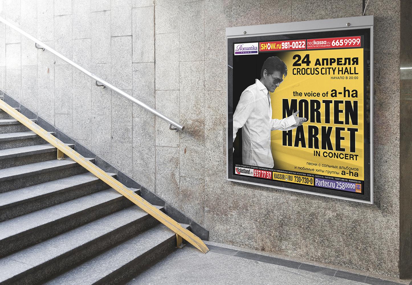 Morten Harket Poster