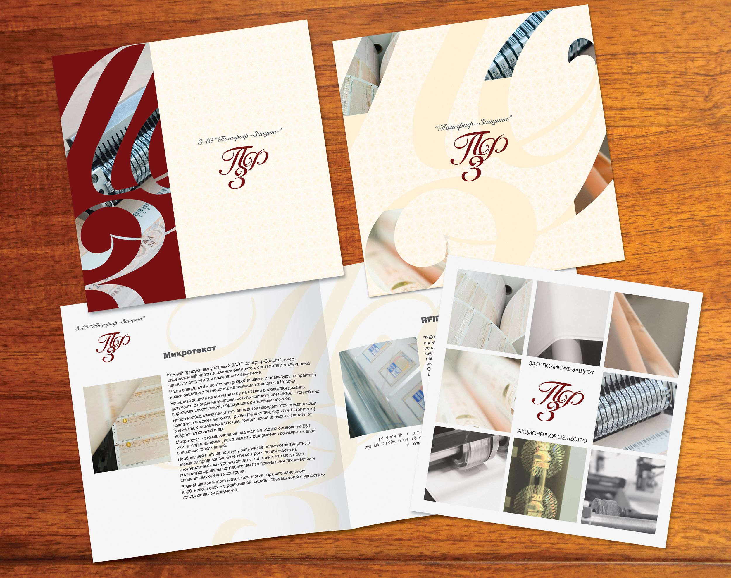 Stationary and Brochure