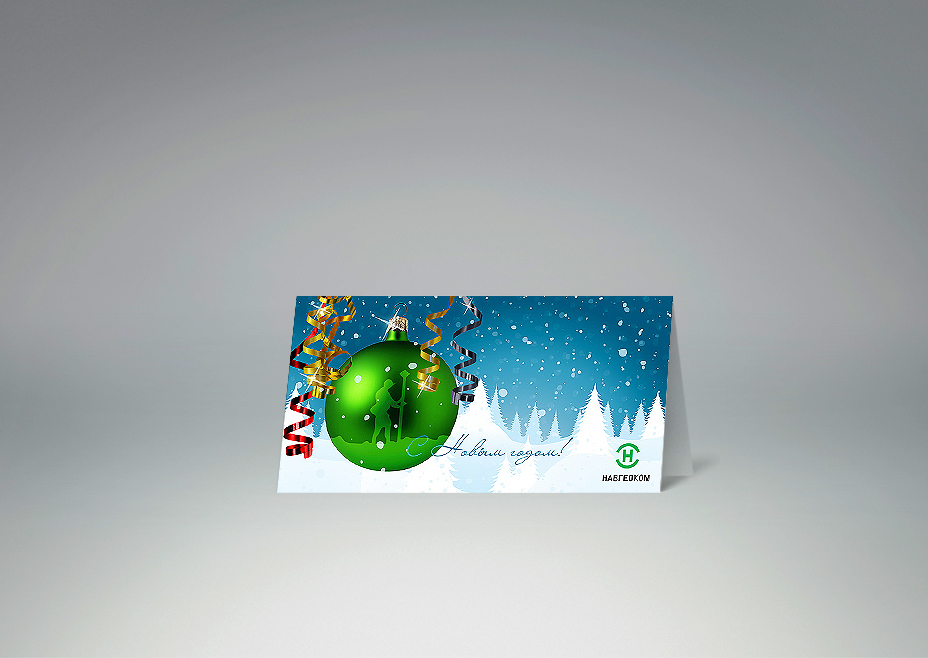 New Year Corporative Greeting Card