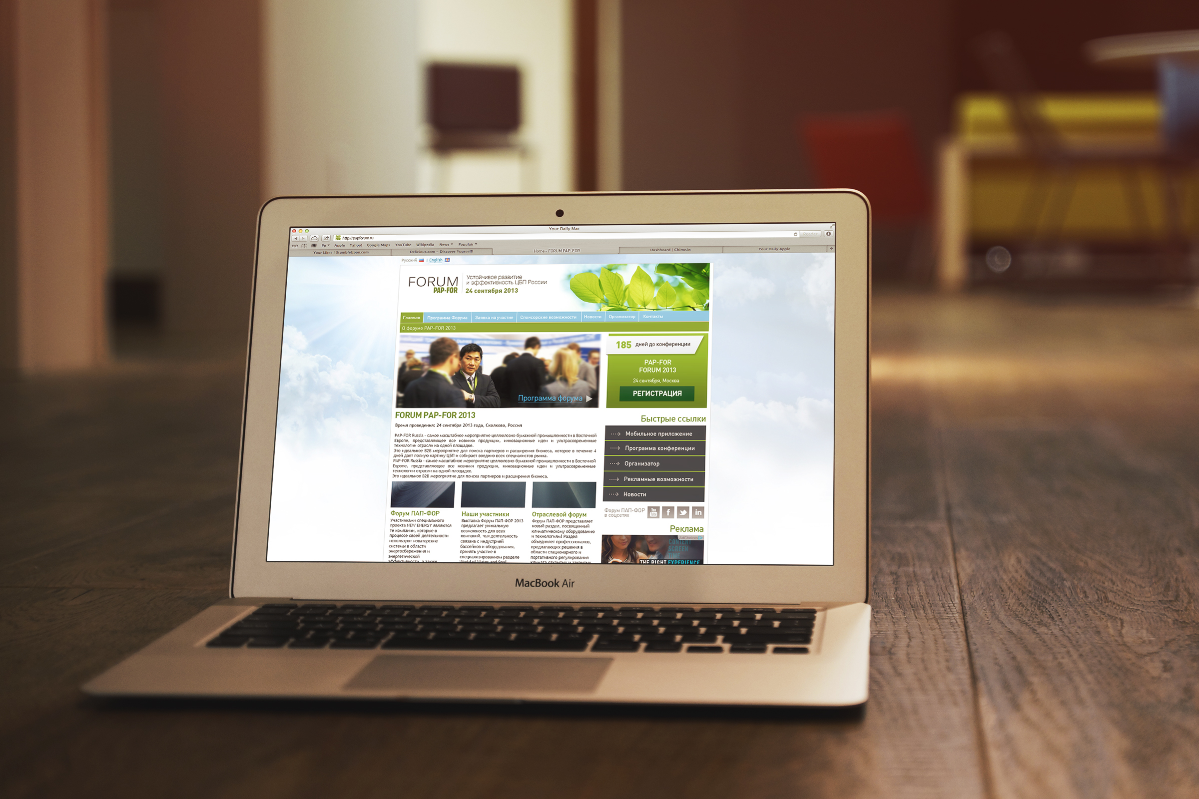 PAP-FOR Forum website